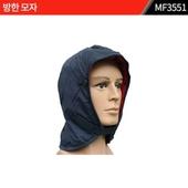 방한 모자 : MF3551