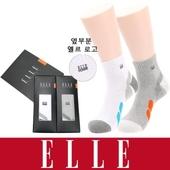 [엘르]남성 스포츠양말 2족 세트