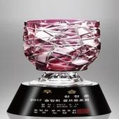 크리스탈 컵 트로피 / W10)200-G1915