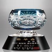 크리스탈 컵 트로피 / W10)200-G1916