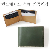 핸드메이드 이태리 수제가죽지갑 명함지갑 카드지갑 03