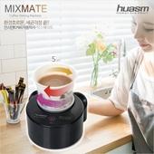 [후아즘] 믹스메이트 원터치 자동 커피 믹서 스푼없이 커피타기