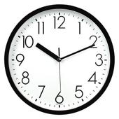 삼공벽시계