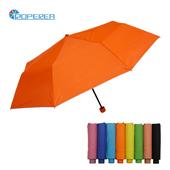 로페리아우산 3단실버 3단우산