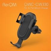 리큐엠 차량용 중력거치형 고속무선충전기 QWC-CW330