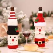 크리스마스 털짜개 와인커버