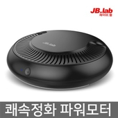 JB.lab 차량 공기청정기 ANYCARE D