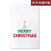 송월 크리스마스 메리트리 s