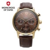 몽크로스시계 손목시계6001브라운