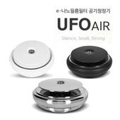 에어텍 UFO AIR 공기청정기 무선