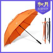 송월우산 카운테스마라 장 방풍80 우산