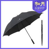 송월우산 카운테스마라 장 폰지80 우산