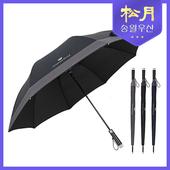 송월우산 카운테스마라 장 도트보더70 우산