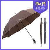 송월우산 카운테스마라 다이아로고75 우산