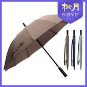 송월우산 장 컬러무지60 우산