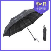 송월우산 송월 3단 모던체크 우산