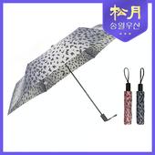 송월우산 제이마르코 3단 뉴미니호피 우산