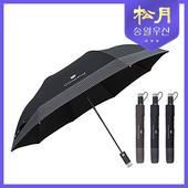 송월우산 카운테스마라 2단 도트보더 우산