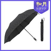 송월우산 카운테스마라 2단 다이아라인 우산