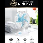 [스와르미스]밀리터리 9인치(25cm) 저소음 미니 선풍기