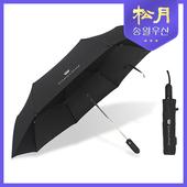 송월우산 카운테스마라 3단 완자63 우산