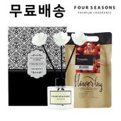 포시즌 선물세트 디퓨저 50ml 미니로즈+플라워백