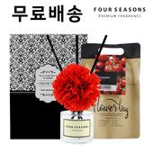 포시즌 선물세트 디퓨저 50ml 카네이션+플라워백