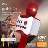 엑스트라 gni-105 무선 마이크 & 스피커