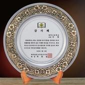 주석쟁반패 / SD10)155-3