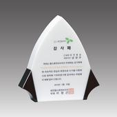 크리스탈 상패 GA9-002