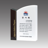 크리스탈 상패 GA9-004