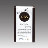 크리스탈 상패  GA9-011