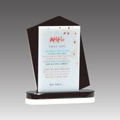 크리스탈 상패    GA9-050