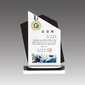 크리스탈 상패    GA9-057