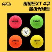 볼빅 비비드 XT 4구 볼마커세트 (4PC) 무광 골프공