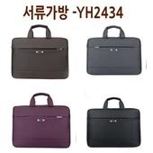 서류가방,노트북가방,YH2434,비지니스가방