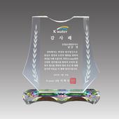 크리스탈 상패  GA9-094-2