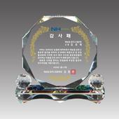크리스탈 상패 GA9-097-2
