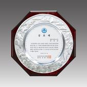 하이우드주석상패    GA9-113