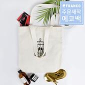 주문제작 프랑코 에코백/캔버스백 [M타입]