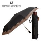 챨스주르당 3단완전자동우산