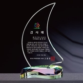 크리스탈 감사패.공로패 / 우리6)275-3