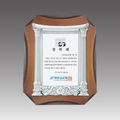 주석 나무상패    GA9-121