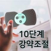 미니 저주파 마사지기 YT-MiniPad300