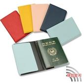 해킹방지 트레블 여권지갑