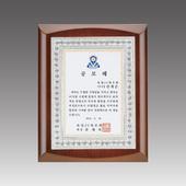 금속 나무상패 / 원목상패 GA9-142