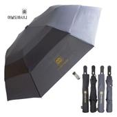 아놀드바시니 65-8K 이중방풍 2단 특대 자동우산
