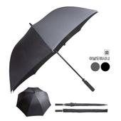 아놀드바시니 75-8K 폰지검 무지 장우산