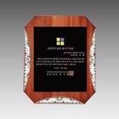 흑경 나무 상패 GA9-144
