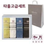 송월 세면타올 카운테스마라 뉴테이크40 4매입세트